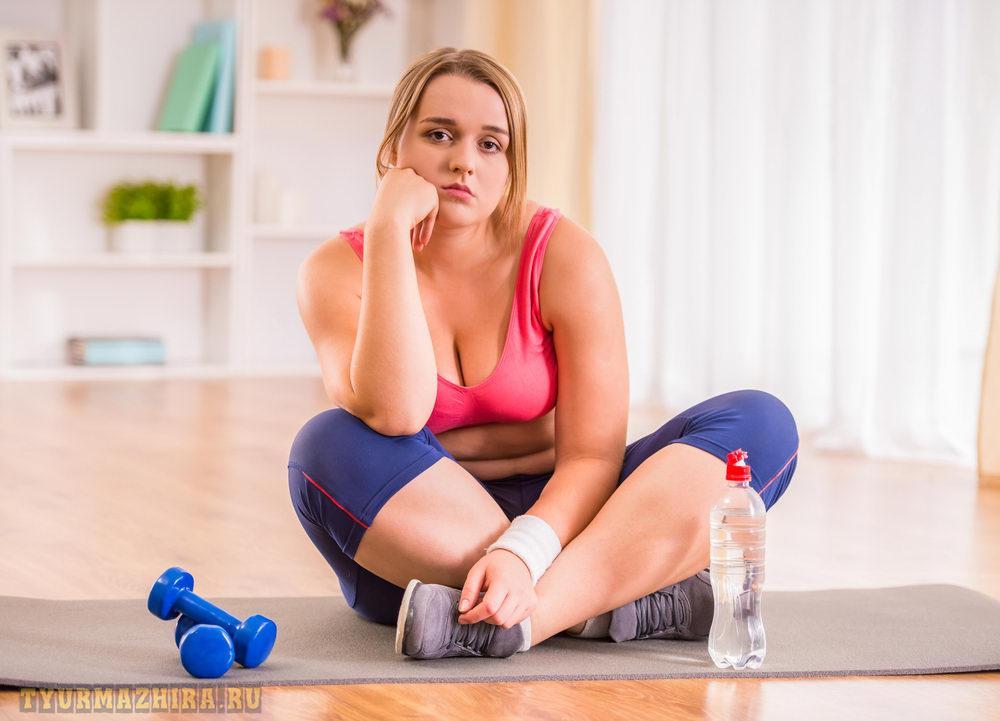 Как Блять Похудеть. Как похудеть быстро и эффективно