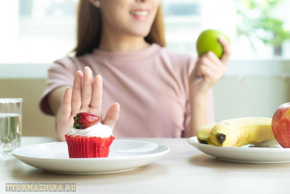 если я ем что-то неполезное, то я должен испытывать чувство вины по этому поводу