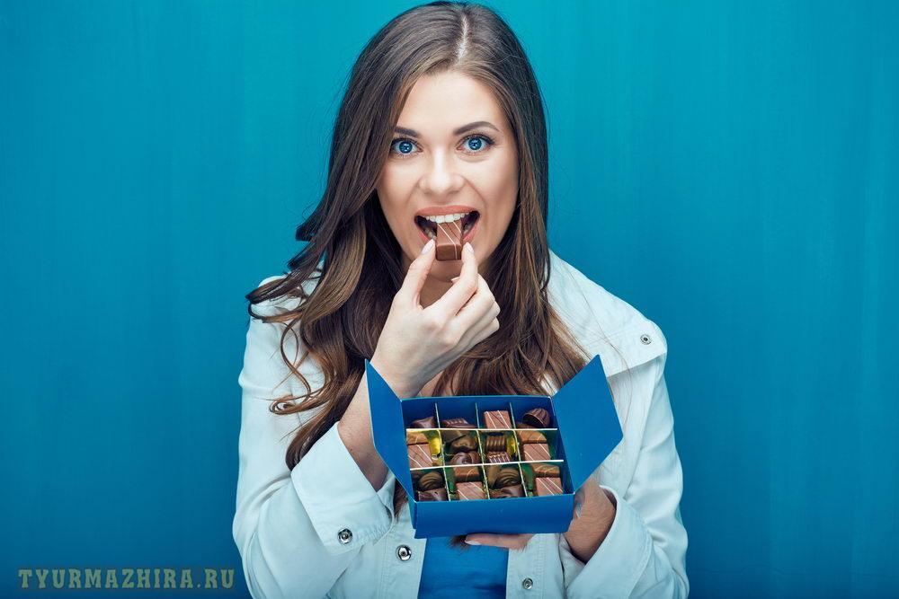 если съедать маленькие шоколадки, то это поможет делу.