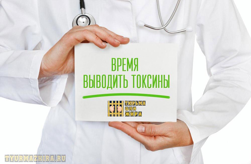 20 простых методов для вывода шлаков и токсинов